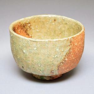 茶碗 茶道具 磯野 風船子 作 信楽 茶碗|sadogu-kikuchi