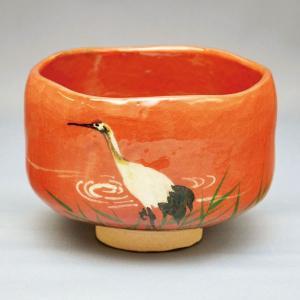 茶碗 茶道具 川崎 和楽 作 御題立鶴 赤楽 茶碗|sadogu-kikuchi
