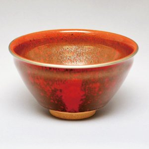 茶碗 茶道具 鯉江 剛 作 柿釉天目 茶碗 銀覆輪付|sadogu-kikuchi