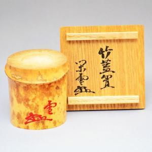 蓋置 茶道具 風炉用 竹蓋置 川上閑雪 直書在判 同書付|sadogu-kikuchi