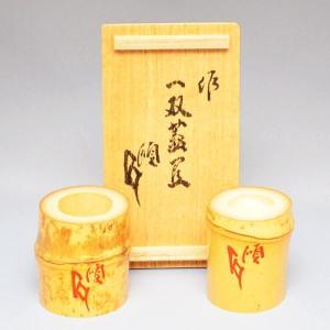 蓋置 茶道具 竹一双蓋置 川上宗順 直書在判 同書付|sadogu-kikuchi