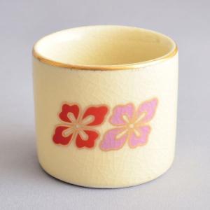 蓋置 茶道具 仁清花菱蓋置|sadogu-kikuchi