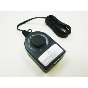 【茶道具 電熱器】野々田式電熱器用 コントローラー(0〜400W用)|sadogu-kikuchi