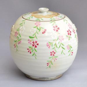 水指 茶道具  妙見窯 雪洞型 枝垂桜水指 sadogu-kikuchi