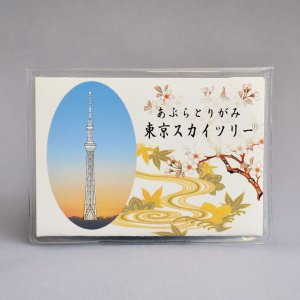 東京スカイツリー(R) あぶらとりがみ オフィシャルグッズ sadogu-kikuchi