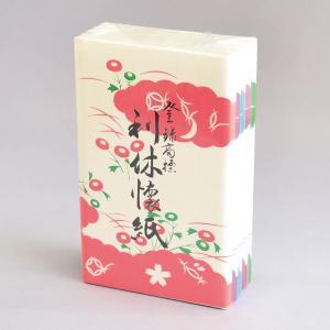 【茶道具 懐紙】利休懐紙 5帖入|sadogu-kikuchi