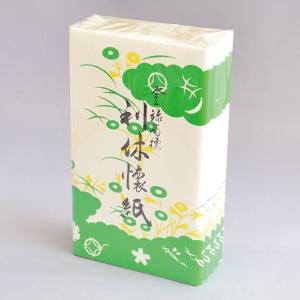 【茶道具 懐紙】大判利休懐紙 男子用 5帖入 sadogu-kikuchi