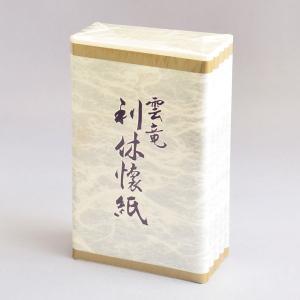【茶道具 懐紙】雲竜利休懐紙 5帖入 sadogu-kikuchi