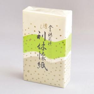 【茶道具 懐紙】透かし入り利休懐紙 5帖入 sadogu-kikuchi