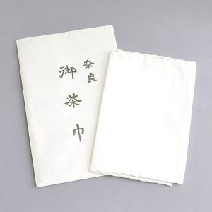 【茶道具 茶巾】茶巾 並|sadogu-kikuchi
