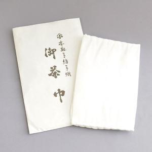 【茶道具 茶巾】茶巾 本麻 奈良晒|sadogu-kikuchi