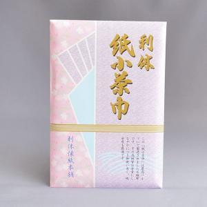 【茶道具 茶巾】紙小茶巾|sadogu-kikuchi