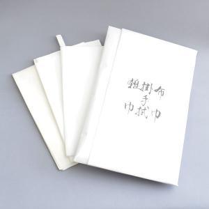 水屋道具 茶道具 水屋用 組布巾 三枚組 並品 (機械織本麻布巾・綿雑巾・綿手拭)|sadogu-kikuchi