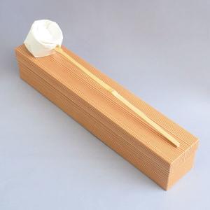 【茶道具 柄杓】久保 左文 作 一服柄杓|sadogu-kikuchi