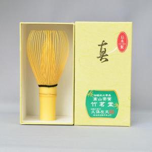 【茶道具 茶筌】久保左文 作 白竹 茶筌 真数穂|sadogu-kikuchi