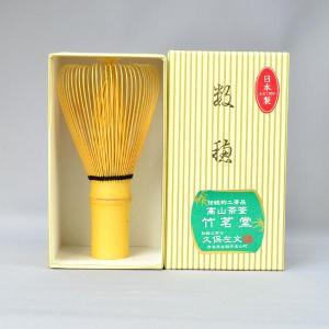 【茶道具 茶筌】久保左文 作 白竹 茶筌 数穂|sadogu-kikuchi