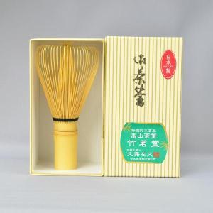 【茶道具 茶筌】久保左文 作 白竹 茶筌 常穂|sadogu-kikuchi