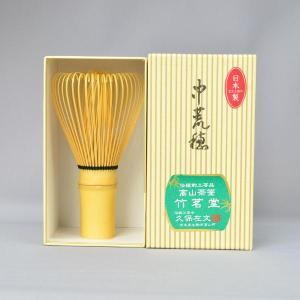 【茶道具 茶筌】久保左文 作 白竹 茶筌 中荒穂|sadogu-kikuchi