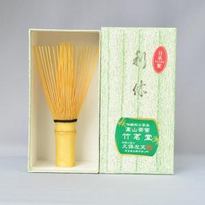 【茶道具 茶筌】久保左文 作 白竹 茶筌 利休形|sadogu-kikuchi