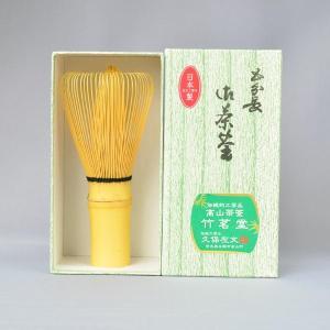 【茶道具 茶筌】久保左文 作 白竹 茶筌 五分長 数穂(筒茶碗用)|sadogu-kikuchi