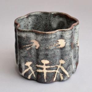 火入 茶道具 玉山窯 輪花形 鼠志野火入|sadogu-kikuchi