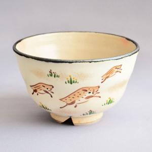 茶碗 茶道具 田中渓峰 作 乾山 猪茶碗|sadogu-kikuchi