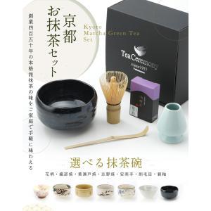 送料無料 お抹茶セット(9点) sadogu-nanakusa