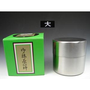 茶篩い お抹茶漉し(大)ステンレス製 茶道具 sadogu-nanakusa