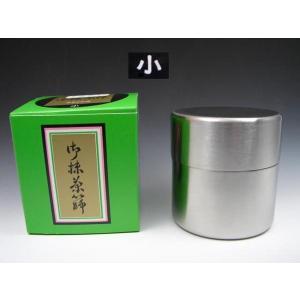 抹茶篩い お抹茶漉し(小)ステンレス製 茶道具 sadogu-nanakusa
