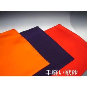 ふくさ 手縫い 服紗 袱紗|sadogu-nanakusa