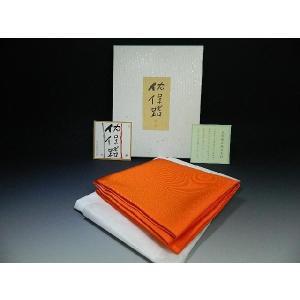 友禅 袱紗 特上 朱色 (ふくさ) 茶道具|sadogu-nanakusa