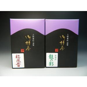 抹茶 上林春松本店 お濃茶・お薄茶セット 合計40g (京都) sadogu-nanakusa