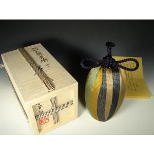 槍の鞘茶入れ(大名物お濃茶)唐物茶入れやりのさやヤリノサヤ|sadogu-nanakusa