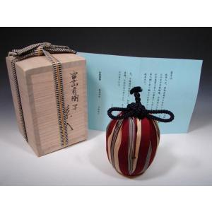 富士山茶入れ(中興名物茶入れお濃茶)唐物茶入れふじさん茶入れフジサン茶入れ|sadogu-nanakusa