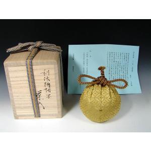 利休物相茶入れ(大名物茶入れお濃茶)唐物茶入れリキュウモッソウ茶入れりきゅうもっそう茶入れ茶道具|sadogu-nanakusa