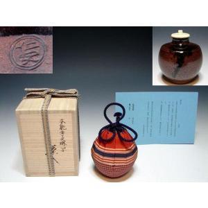本能寺文琳茶入れ(大名物茶入れお濃茶)唐物茶入れリほんのうじぶんりん茶入れホンノウジブンリン茶入れ茶道具|sadogu-nanakusa