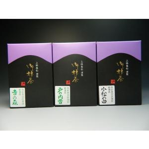 お抹茶 上林春松本店 而妙斎 抹茶3缶セット 吉の森・戸の内昔・小松の白 合計60g (京都) sadogu-nanakusa