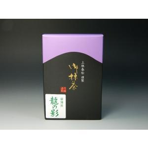 抹茶 上林春松本店 龍の影 (お薄茶) sadogu-nanakusa