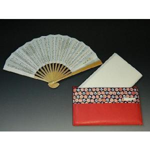 お茶会 お茶席入りセット 女性用 赤 茶道具 sadogu-nanakusa
