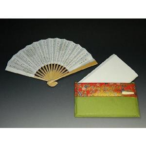 お茶会 お茶席入りセット 女性用 鶯 茶道具 sadogu-nanakusa