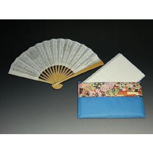 お茶会 お茶席入りセット 女性用 青 茶道具 sadogu-nanakusa