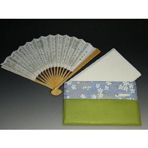 お茶会 お茶席入りセット 男性用 鶯 茶道具 sadogu-nanakusa