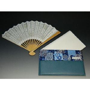 お茶会 お茶席入りセット 男性用 青 茶道具 sadogu-nanakusa