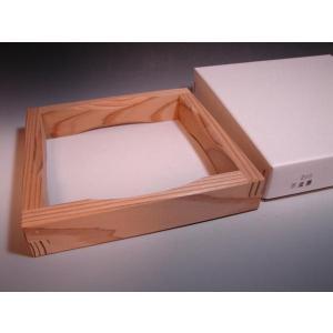 釜据 (かますえ) 茶道具 釜据え 木製 水屋道具|sadogu-nanakusa
