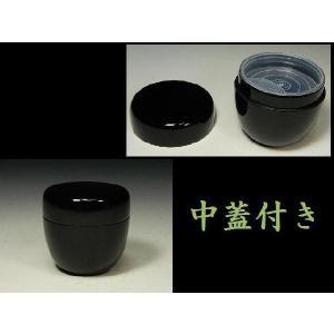 【茶道具】 中蓋付き 棗(なつめ) 茶入れ|sadogu-nanakusa
