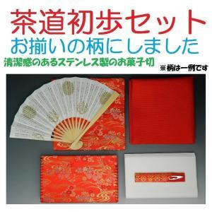 お買得!6点セット 茶道入門セット 古袱紗も付いてくる お稽古セット 女性用 茶道具|sadogu-nanakusa