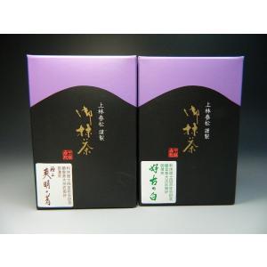 お抹茶 上林春松本店 利休忌 抹茶2缶セット 合計40g (京都) sadogu-nanakusa