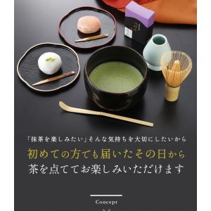 抹茶セット お抹茶と茶筅直しもついてくる お抹...の詳細画像4