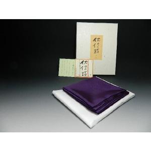 友禅 袱紗 特上 紫色 (ふくさ) 茶道具|sadogu-nanakusa