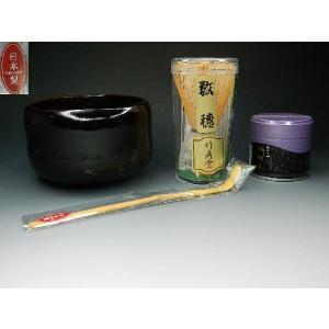本格派 お抹茶セット(4点) 黒楽茶碗 抹茶碗 茶道具 sadogu-nanakusa